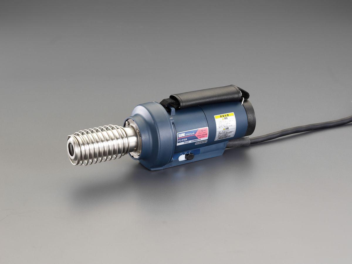 【メーカー在庫あり】 エスコ(ESCO) AC100V/1200W ヒートブロワー(温度可変式) 000012252610 JP