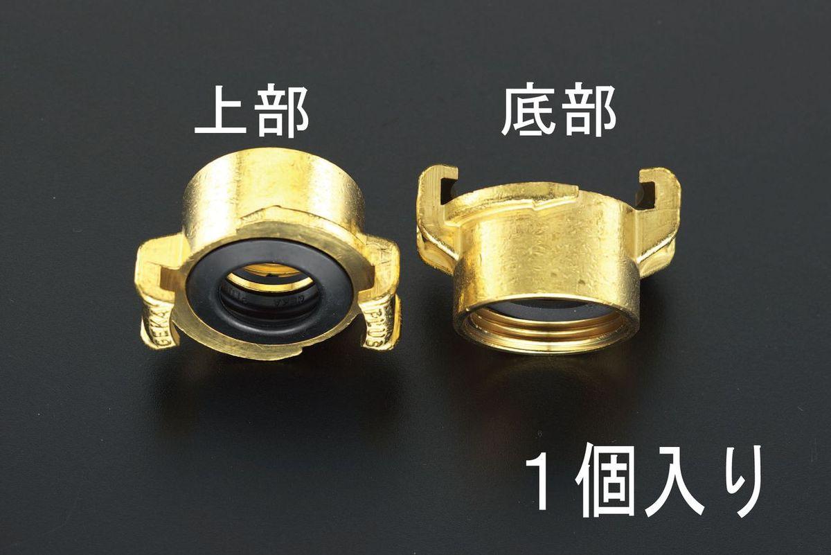 メーカー在庫あり エスコ ESCO R1 1 JP 真鍮製 4
