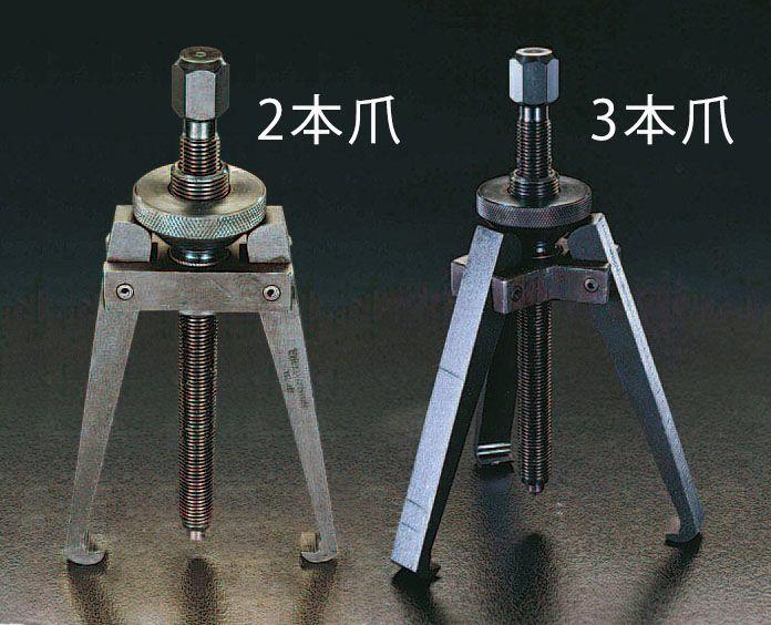 【メーカー在庫あり】 エスコ ESCO 125mm 3アーム プーラー 000012002891 JP