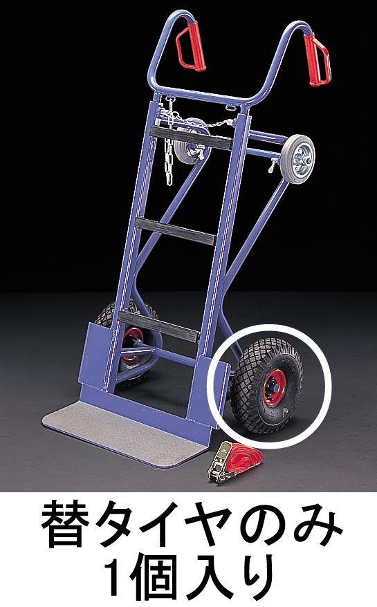 【メーカー在庫あり】 エスコ ESCO 300mm 車輪(EA520FD-5用) 000012246678 JP