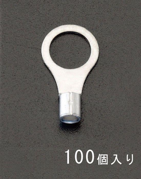 【メーカー在庫あり】 エスコ ESCO 22-10 丸形 裸圧着端子(100個) 000012097358 JP