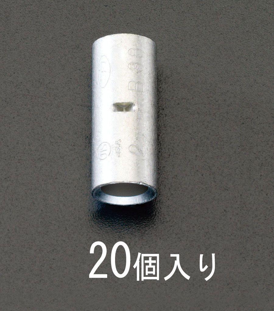 【メーカー在庫あり】 エスコ ESCO 150mm2 B型 裸圧着スリーブ(20個) 000012097394 JP