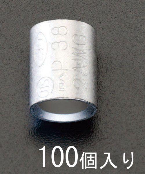 【メーカー在庫あり】 エスコ ESCO 38mm2 P型 裸圧着スリーブ(100個) 000012097403 JP