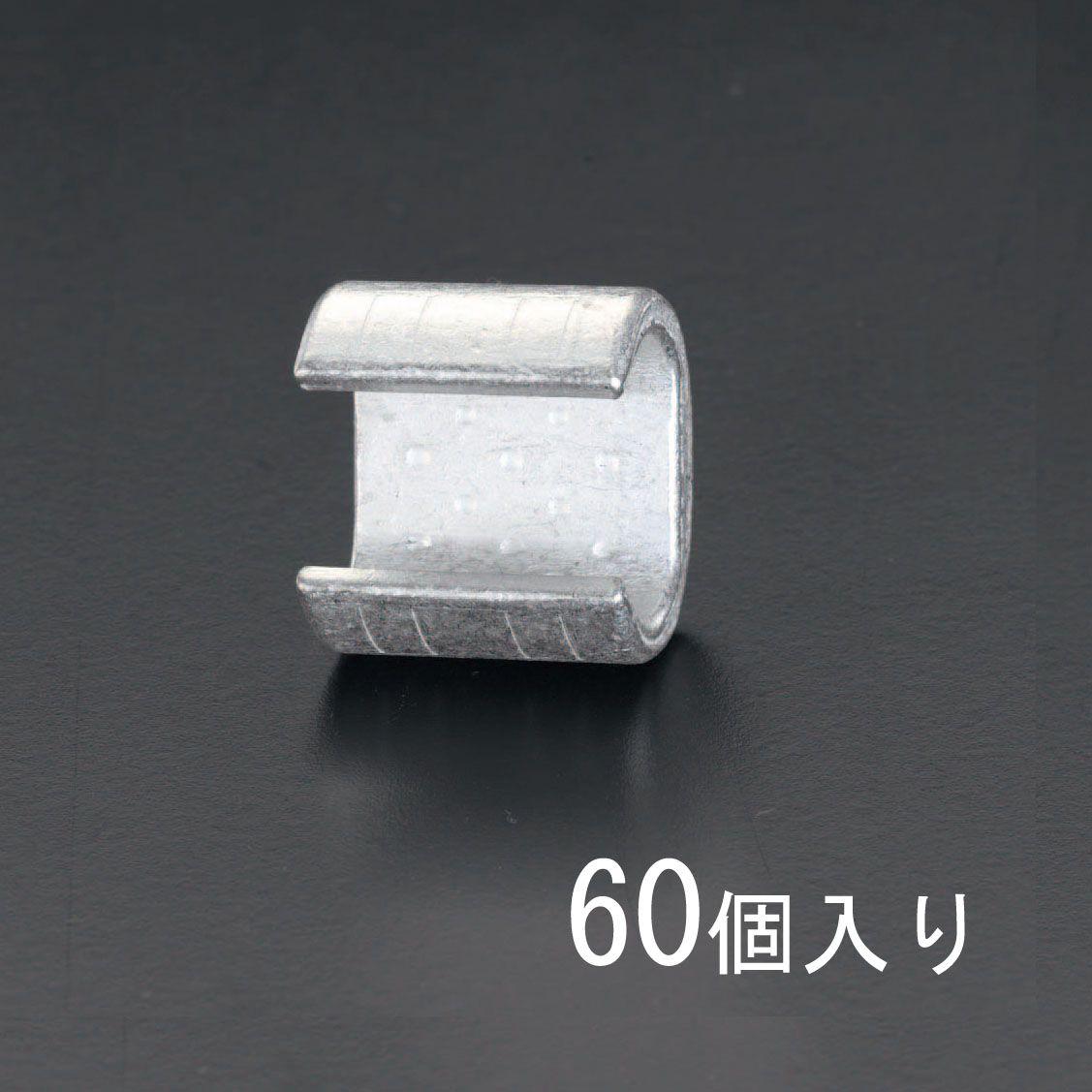 【メーカー在庫あり】 エスコ ESCO 77.0-98.0mm2 T形コネクター(60個) 000012027194 JP