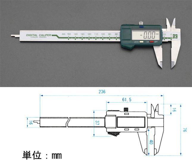 【メーカー在庫あり】 エスコ ESCO 150mm デジタルノギス(左利き用) 000012228125 JP店