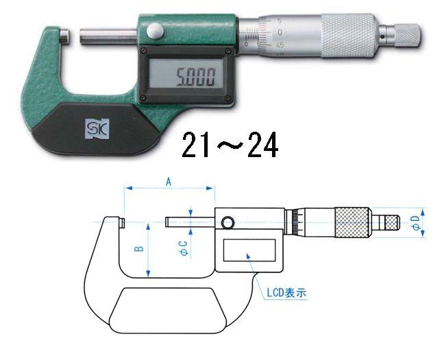 【メーカー在庫あり】 エスコ ESCO 25- 50mm マイクロメーター(デジタル) 000012228158 JP店
