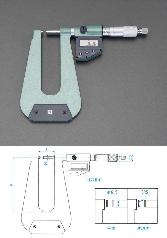 【メーカー在庫あり】 エスコ ESCO 0-25mm/105m マイクロメーター(デジタル/深型) 000012228169 JP店