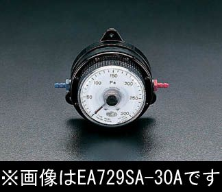 【メーカー在庫あり】 エスコ ESCO 0-1000pa 微差圧計 000012072120 JP店