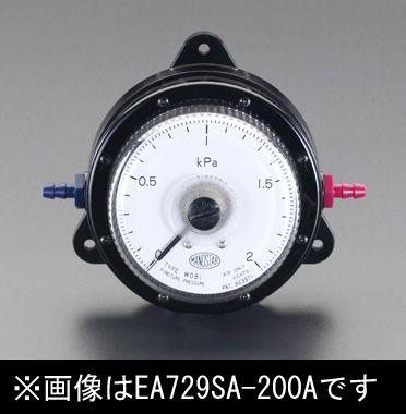 【メーカー在庫あり】 エスコ ESCO 0-3.0KPa 微差圧計 000012080147 JP店