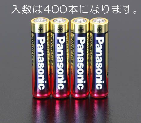 【メーカー在庫あり】 エスコ ESCO 単4x400本 乾電池(アルカリ) 000012257780 JP店