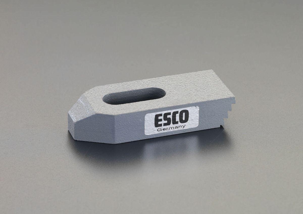 【メーカー在庫あり】 エスコ ESCO M24x200mm ステップクランプ 000012099403 JP店