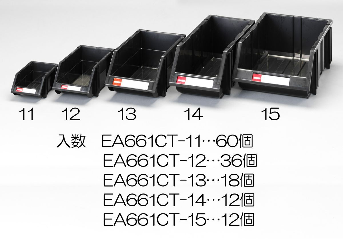 【メーカー在庫あり】 エスコ ESCO 121x180x 84mm パーツトレー(ESD/60個) 000012252054 JP店
