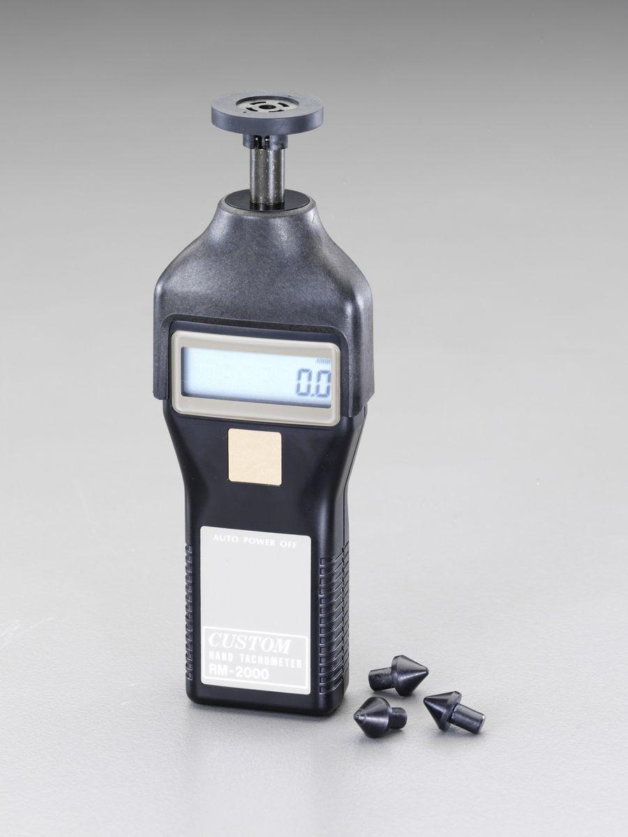 【メーカー在庫あり】 エスコ ESCO デジタル回転計 接触/非接触兼用 000012258572 JP店
