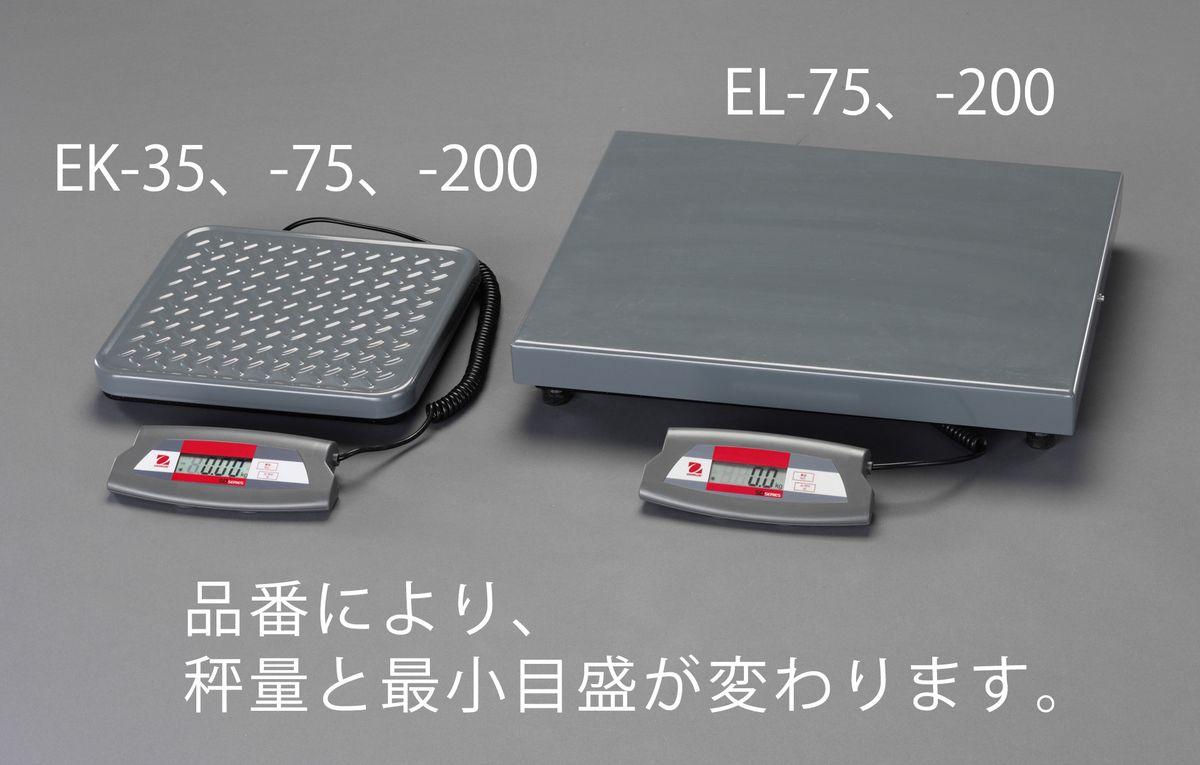 【メーカー在庫あり】 エスコ ESCO 75kg( 50g) 台はかり 000012263718 JP店