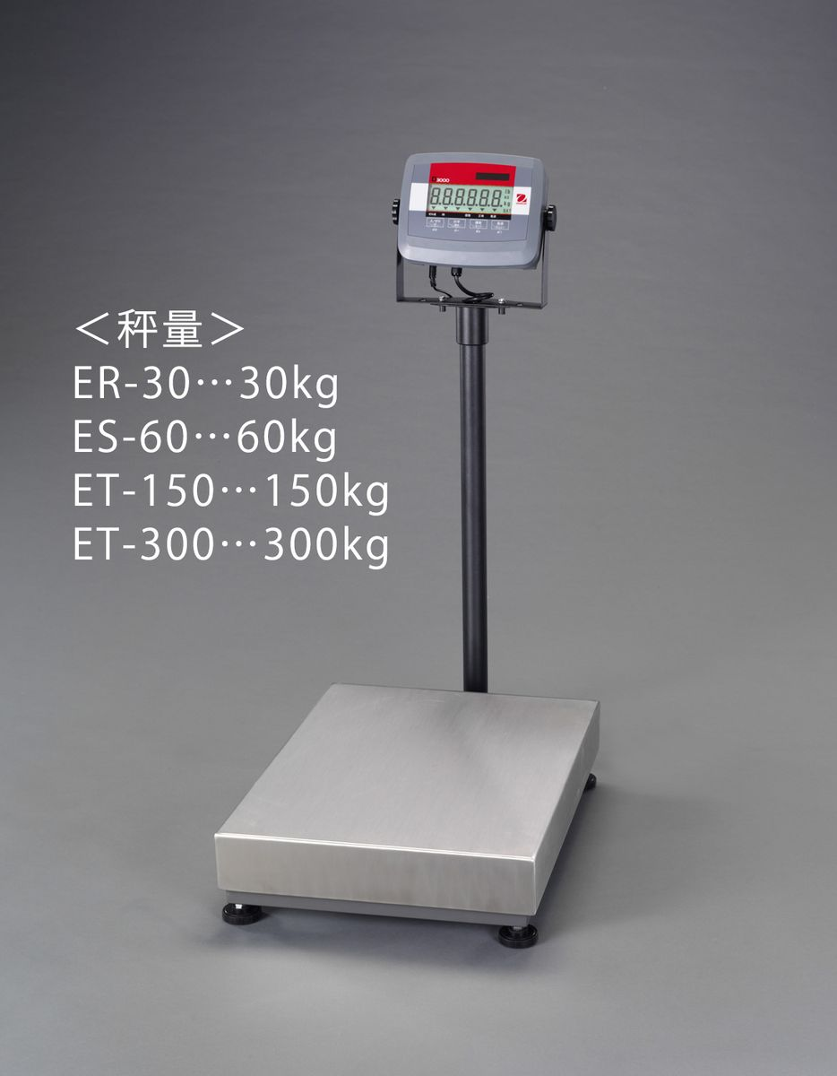 【メーカー在庫あり】 エスコ ESCO 150kg(20g) 台はかり 000012263726 JP店