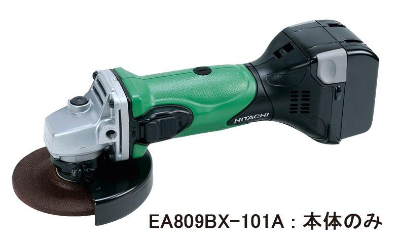 【メーカー在庫あり】 エスコ ESCO 100mm/14.4V ディスクグラインダー本体 充電式/緑 000012260519 JP店