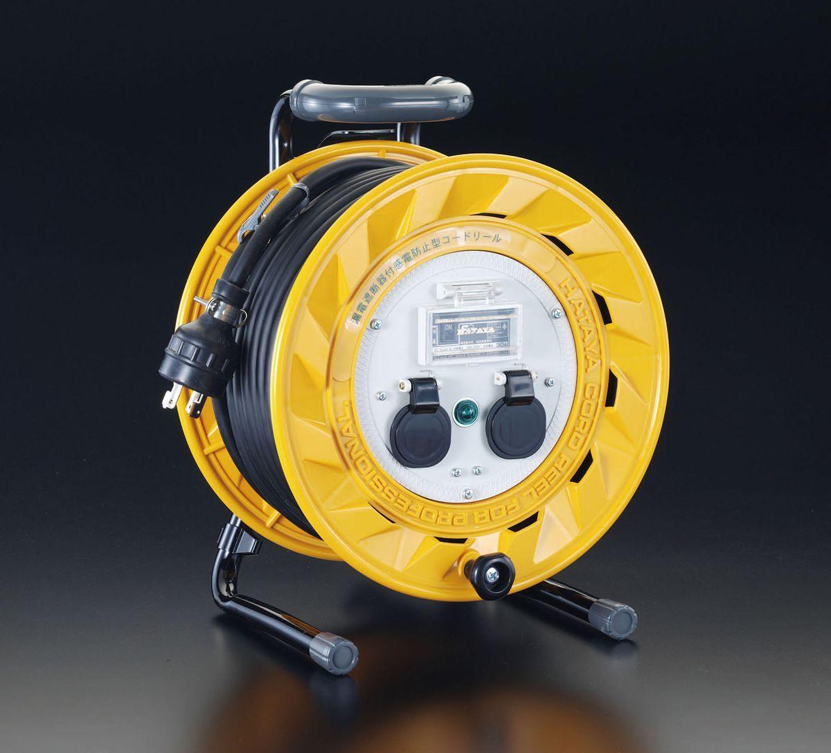 【メーカー在庫あり】 エスコ ESCO AC200V/19A/30m コードリール 漏電遮断器付 000012200918 JP店