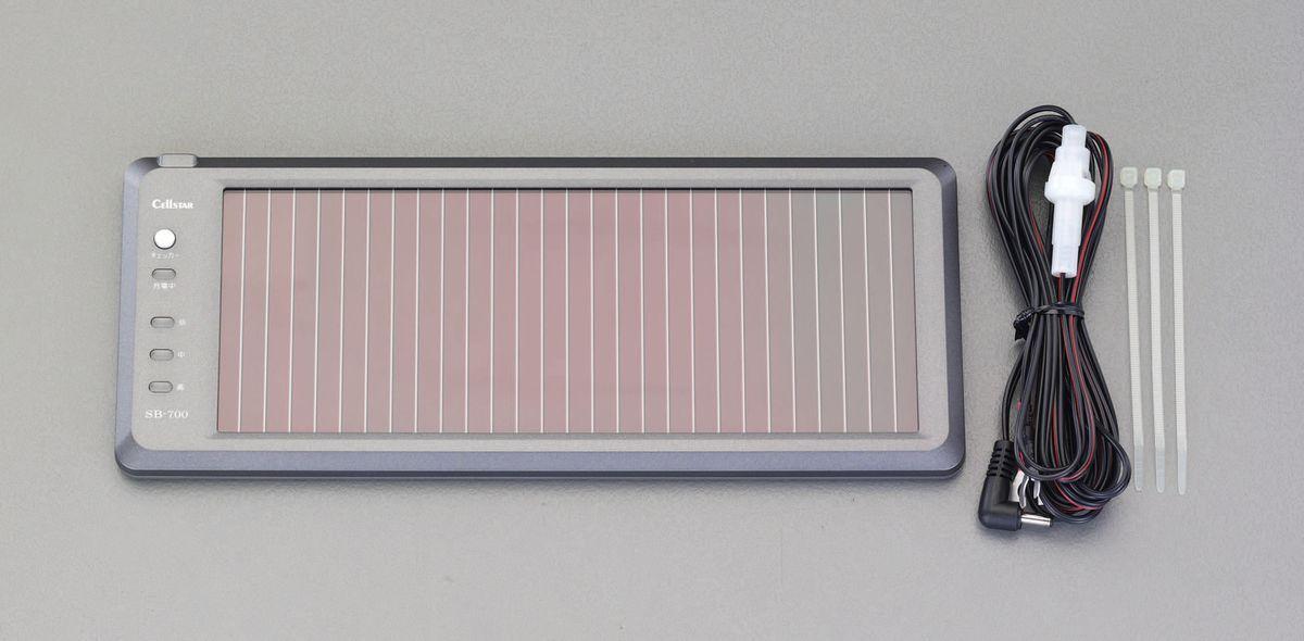 【メーカー在庫あり】 エスコ ESCO 72mA バッテリーチャージャー ソーラー式 000012229237 JP店