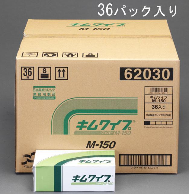 【メーカー在庫あり】 エスコ ESCO 225x210mm ペーパータオル 工業用/36箱 000012216619 JP店