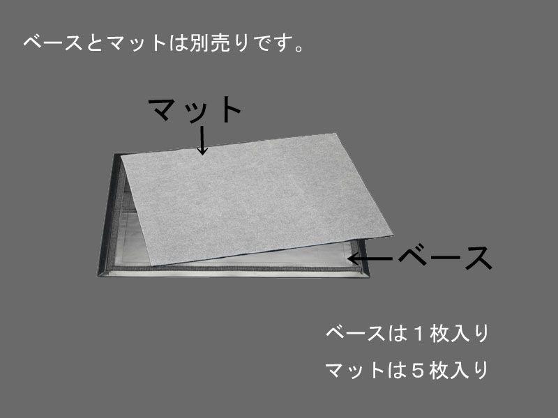 【メーカー在庫あり】 エスコ ESCO 850x1450mm 吸油マット 5枚 000012082019 JP店