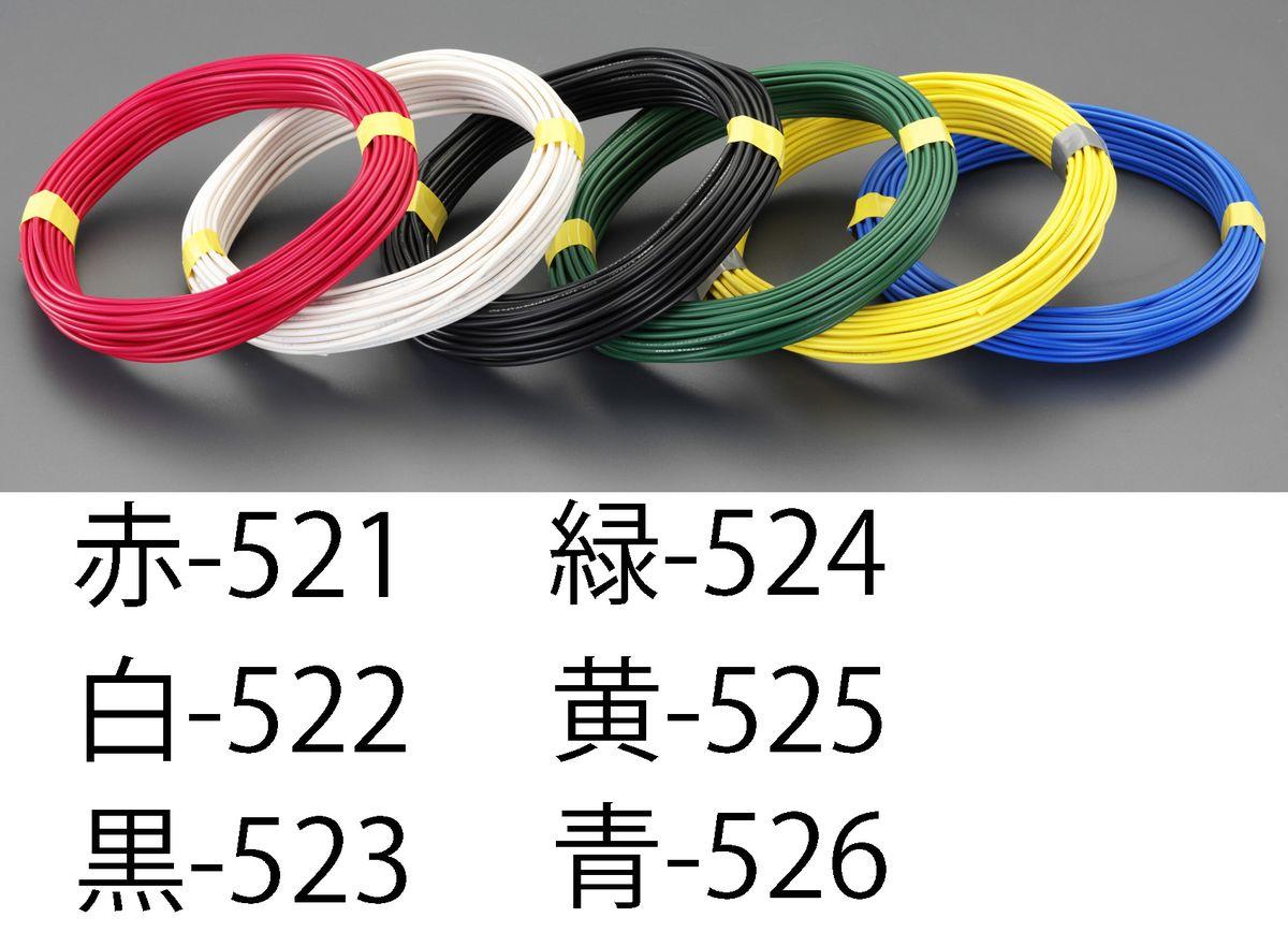 エスコ ESCO 1.6mmx100m IV電線 単線/青 000012265057 JP店
