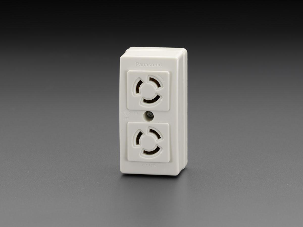 メーカー在庫あり エスコ 高い素材 ESCO 125V 高品質 15A 000012258103 引掛型 2口 角型コンセント JP店