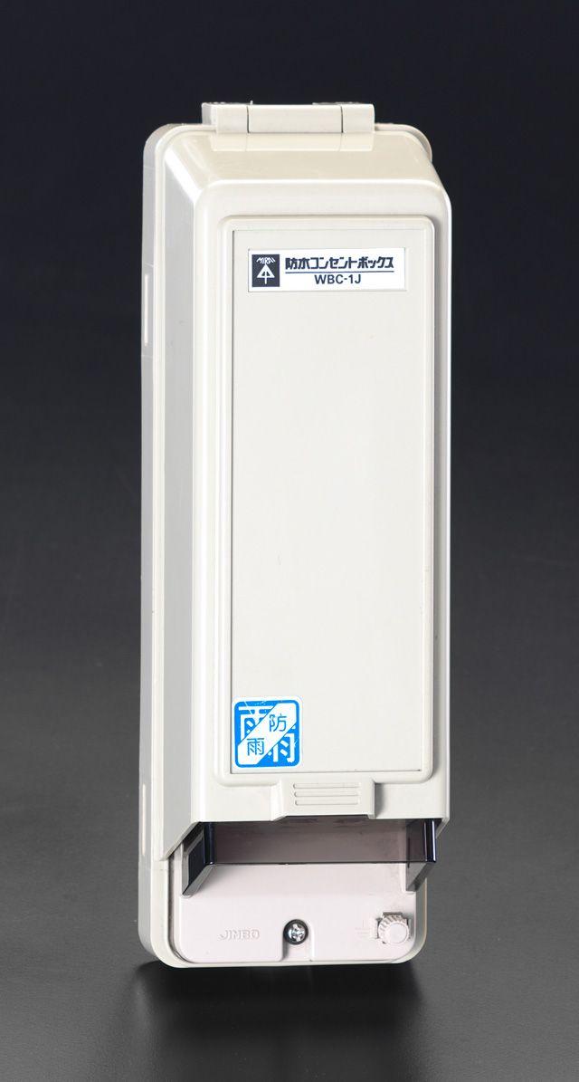 【メーカー在庫あり】 エスコ ESCO 270x 89mm 防水型 コンセントボックス 000012091276 JP店