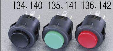 メーカー在庫あり エスコ ESCO 125V 3A 押しボタンスイッチ 発売モデル 赤 JP 2極双投 低価格化 000012201824