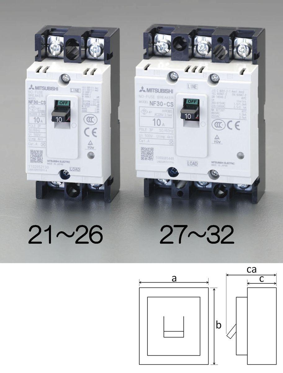 【メーカー在庫あり】 エスコ ESCO 240V/ 60A/3極 ノーヒューズ遮断器 フレーム50 000012231017 JP店