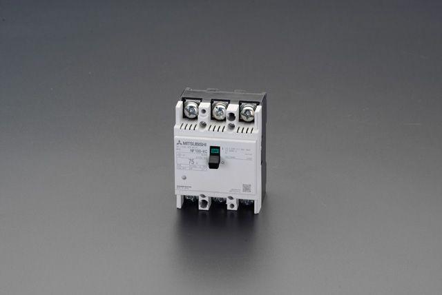 【メーカー在庫あり】 エスコ ESCO AC220V/ 75A ノーヒューズ遮断器 000012008637 JP店