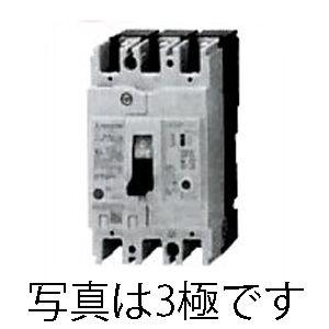 【メーカー在庫あり】 エスコ ESCO AC100-440V/ 20A/3極 漏電遮断器 フレーム50 000012231034 JP店