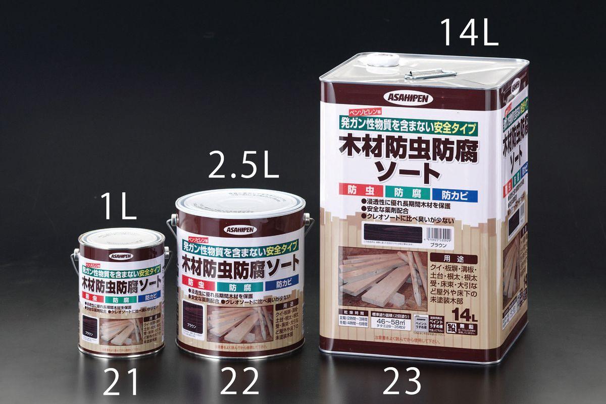 【メーカー在庫あり】 エスコ ESCO 14L 木材防虫防腐ソート 000012070169 JP店