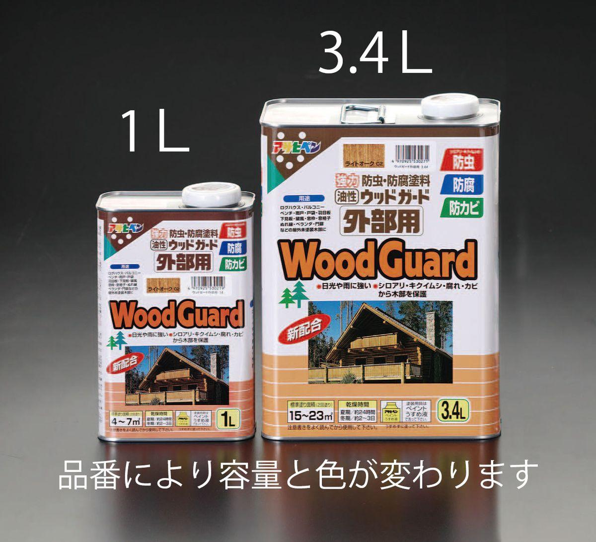【メーカー在庫あり】 エスコ ESCO 3.4L 油性 外部用ウッドガード ライトオーク 000012070184 JP店