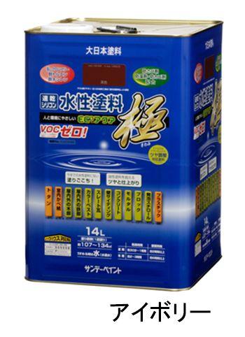 【メーカー在庫あり】 エスコ ESCO 14L 水性 多目的塗料 アイボリー 000012082271 JP店