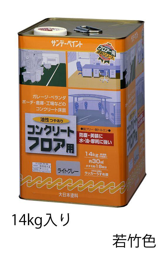 【メーカー在庫あり】 エスコ ESCO 14kg 油性コンクリートフロア用塗料 若竹色 000012204788 JP店