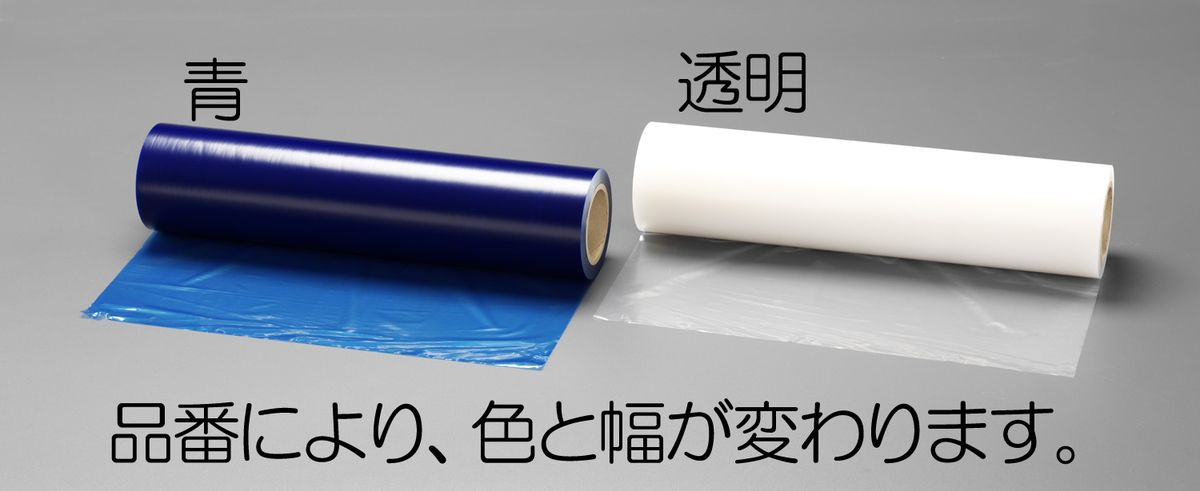 【メーカー在庫あり】 エスコ ESCO 500mmx100m 表面保護シート 透明 000012248460 JP店