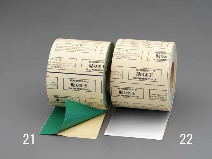 【メーカー在庫あり】 エスコ ESCO 140mmx25m 幌補修テープ グリーン 000012038725 JP店