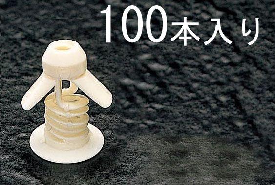 【メーカー在庫あり】 エスコ ESCO 3-26mm ボードプラグ 100本 000012024075 JP店