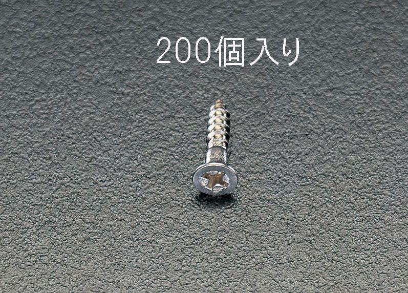 【メーカー在庫あり】 エスコ ESCO 5.1x 75mm 皿頭木ねじ ステンレス製/200本 000012060302 JP店