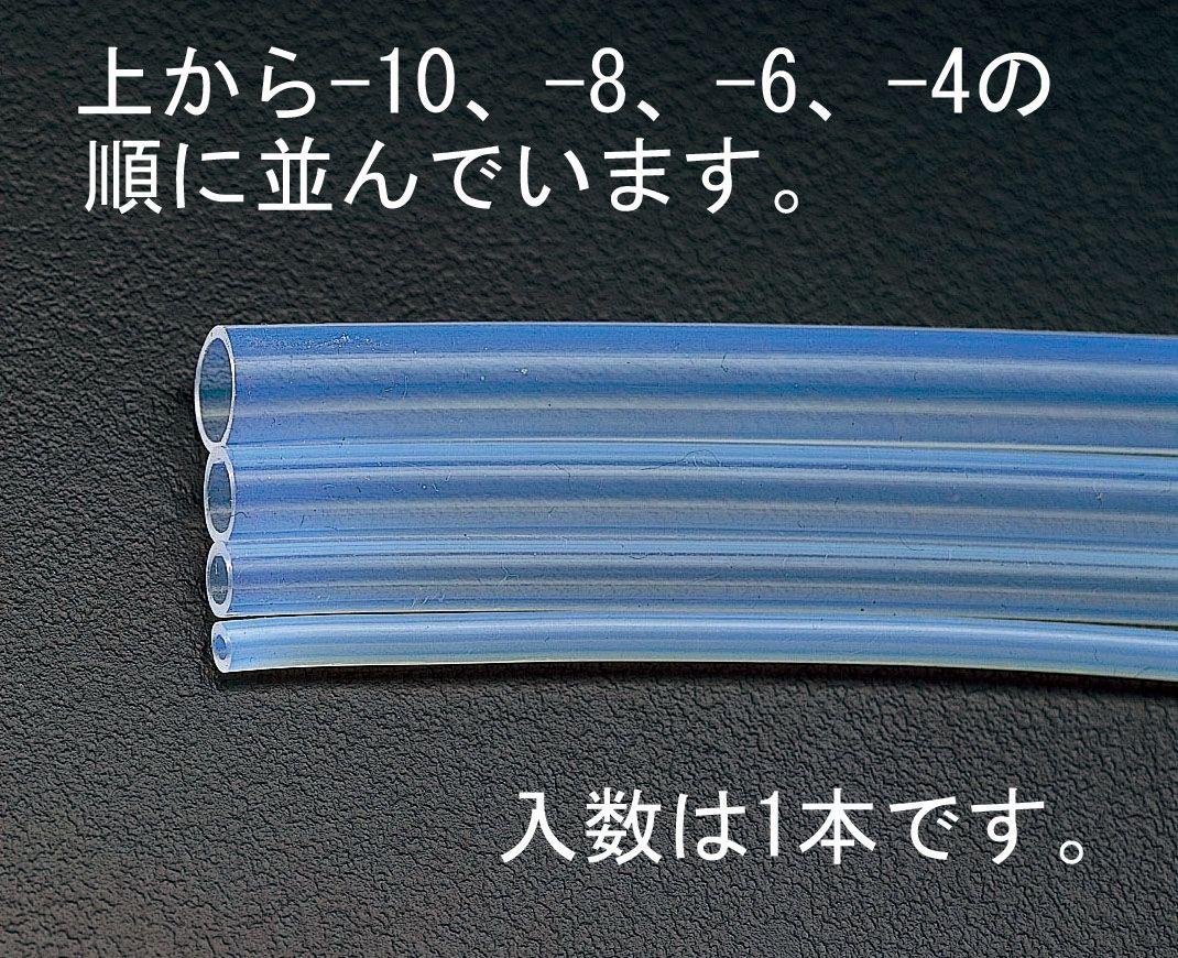 【メーカー在庫あり】 エスコ(ESCO) 2.5/4.0mmx20m フッ素樹脂チューブ(FEP) 000012050187 JP