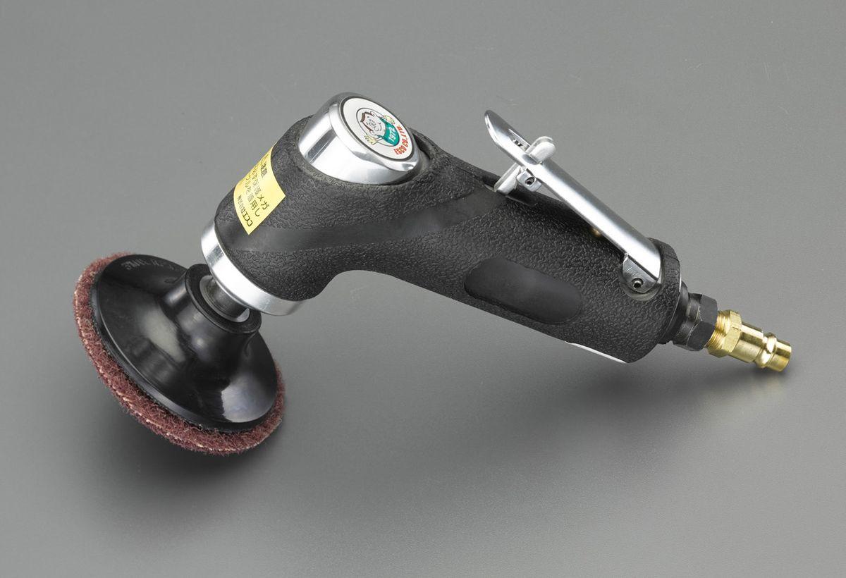 【メーカー在庫あり】 エスコ(ESCO) 18,000rpm/75mm ギアーレスエアーサンダーキット/アングル型 000012025960 JP