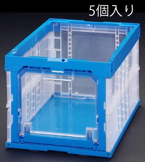 【メーカー在庫あり】 エスコ ESCO 530x366x322mm/50.4L 折畳コンテナ(窓開 青/5個 000012085161 JP