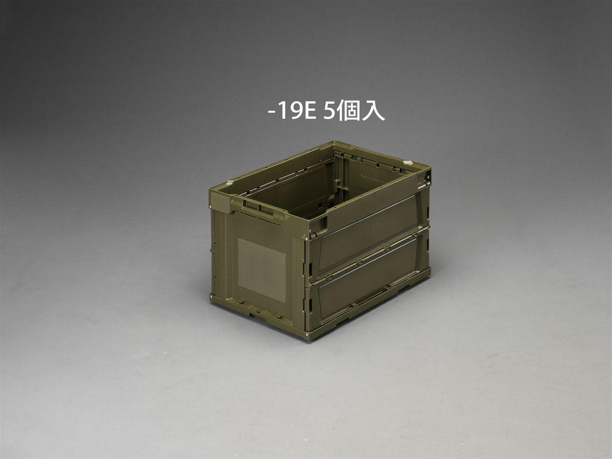 【メーカー在庫あり】 エスコ ESCO 648x440x406mm/96.0L 折畳コンテナ(OD色/5個) 000012248093 JP