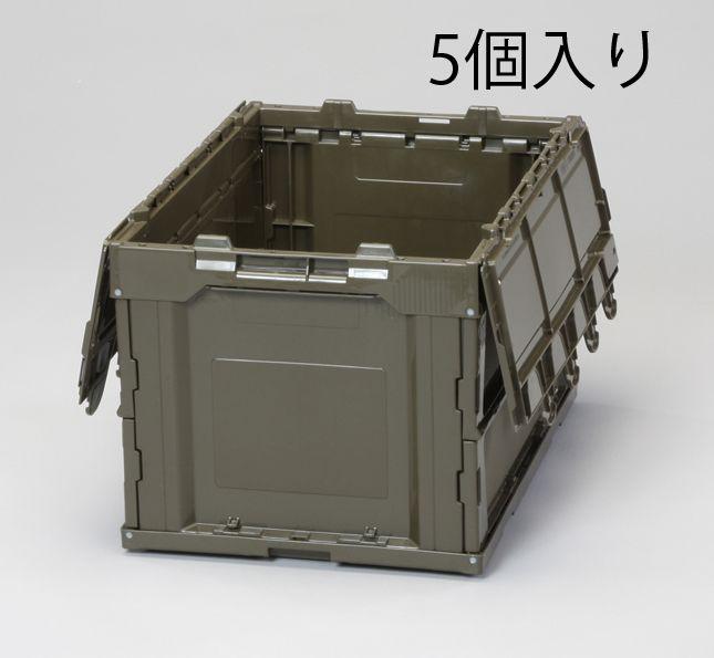 【メーカー在庫あり】 エスコ ESCO 530x366x334mm/50.4L 折畳コンテナ(OD/蓋付5個) 000012203974 JP
