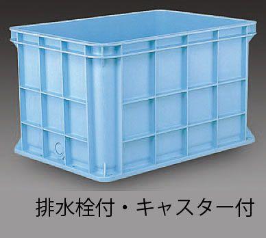 【メーカー在庫あり】 エスコ ESCO 1090x790x640mm コンテナ(排水栓 キャスター付) 000012085229 JP