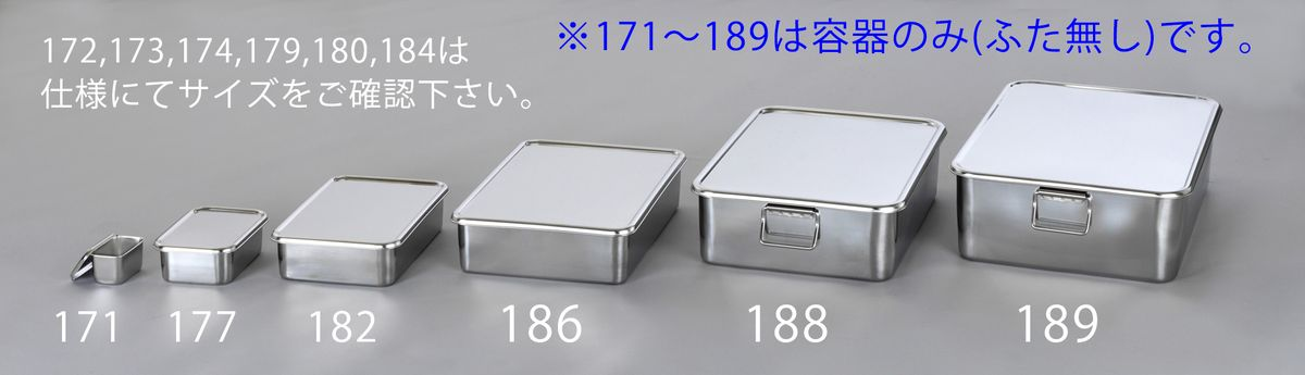 【メーカー在庫あり】 エスコ ESCO 475x345x113mm パーツトレー(深型/ステンレス製) 000012262626 JP