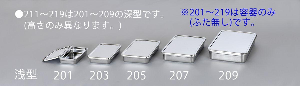 【メーカー在庫あり】 エスコ ESCO 560x336x155mm パーツトレー(深長型/ステンレス製) 000012262650 JP