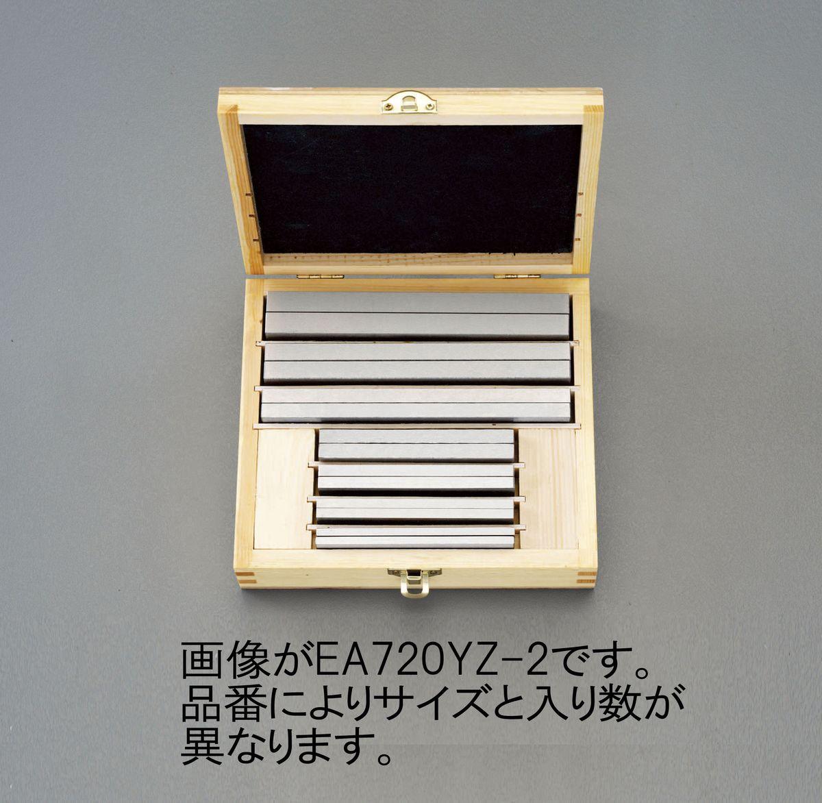 【メーカー在庫あり】 エスコ ESCO 8- 63mm パラレルセット 000012210811 JP店