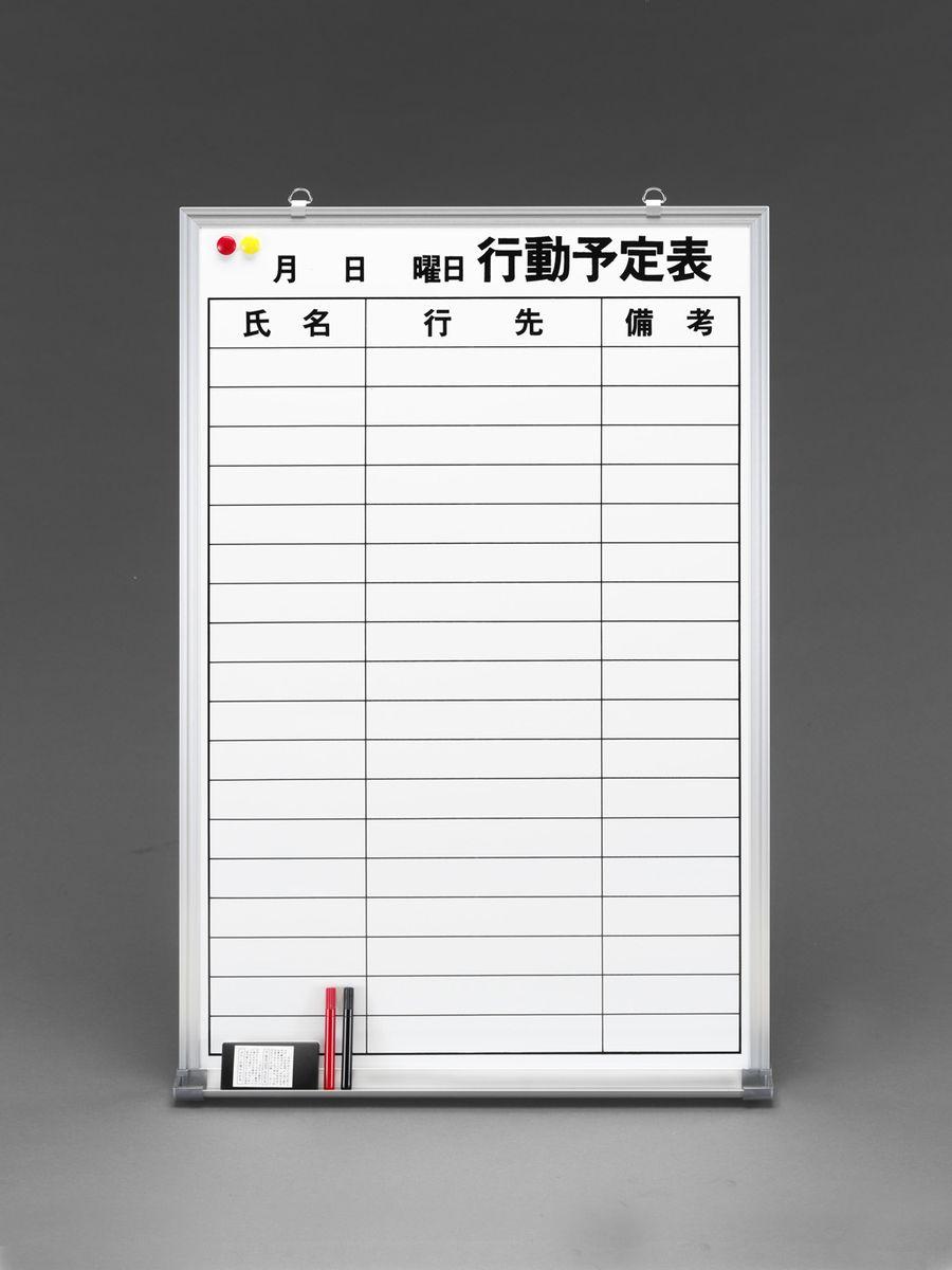 【メーカー在庫あり】 エスコ ESCO 600x 900mm 予定表ボード 000012263918 JP