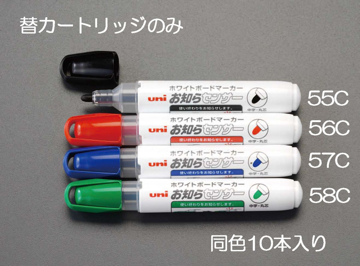メーカー在庫あり エスコ ESCO 緑 10本 交換カートリッジ JP 大人気 000012240043 お買得